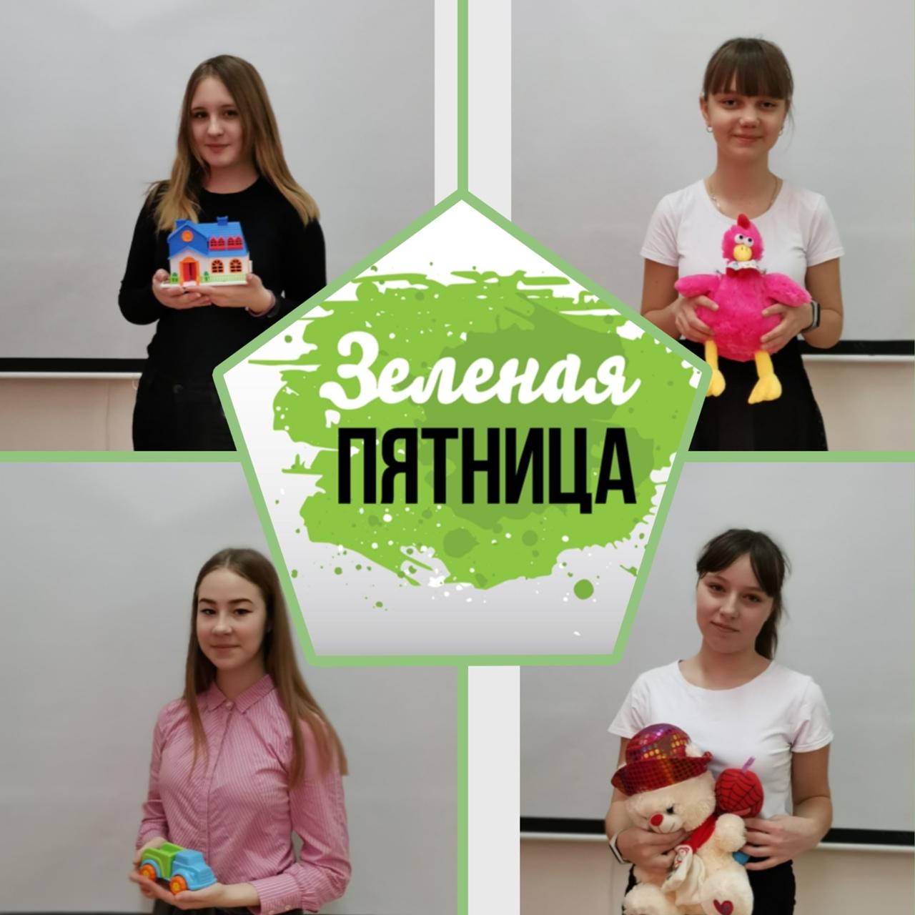 Петровские школьники присоединились к экологической акции «Зелёная пятница»