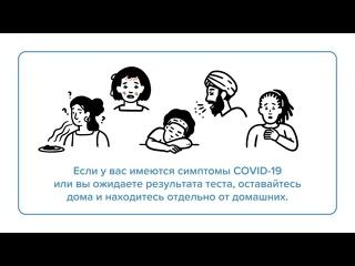 COVID-19 и сезонный грипп или простуда