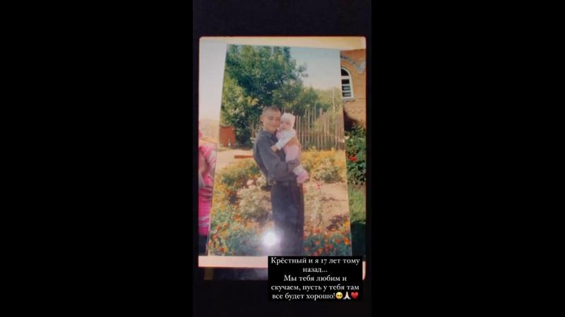 Видео от Карины Долгих