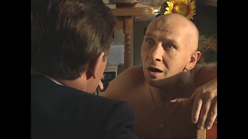 ➡ След оборотня 2001 10 Серия DVD Заключительная