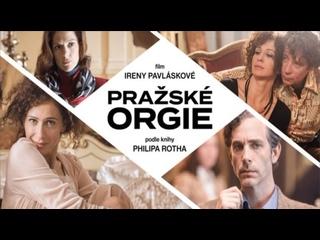 ПРАЖСКАЯ ОРГИЯ (2019) PRAZSKÉ ORGIE