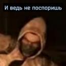 Абдуллаев Марат | Санкт-Петербург | 9