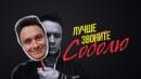 Илья Соболев фотография #14