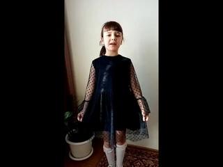 """""""Ветер войны"""" (С. Кадашников), читает Екатерина Наумова, 6 лет"""