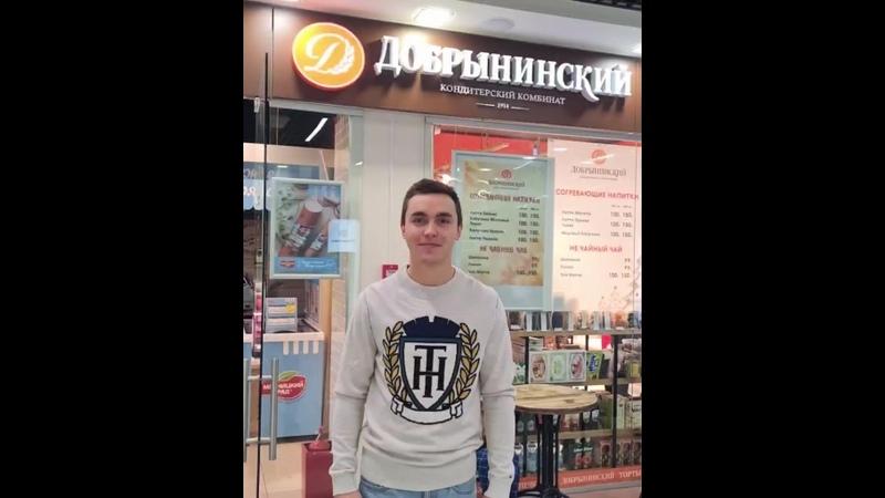 Добрынинский г Красногорск ТРЦ Клён
