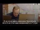ЮТУБЕР Ивангая преследуют спецслужбы _ Пранк года от Навального