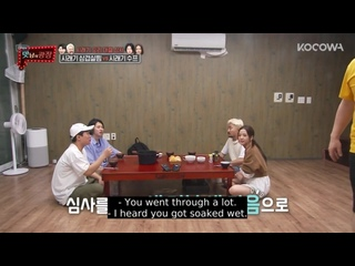Jisoo makes handmade glasses for Mr. Paik [Delicious Rendezvous Ep 43].mp4
