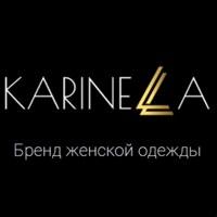Karinella | Женская одежда