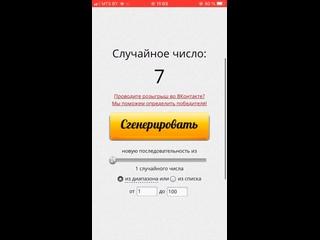 iuliiakotovahelp kullanıcısından video