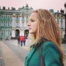 Фотоальбом Даши Степановой