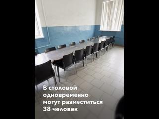 Видео от Натальи Меркуловой