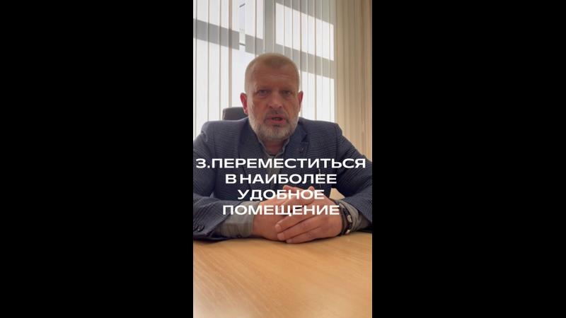 Видео от Сатурн Безопасность Пермь