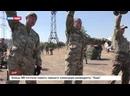 Бойцы ВВ почтили память павшего командира разведроты «Льва»