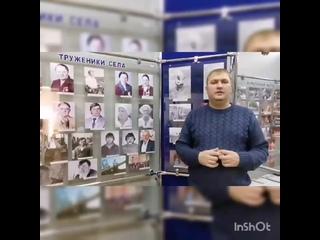 видео- экскурс Жданова Анна Ивановна.mp4