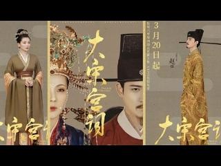 11 Поэзия династии Сун (автоперевод)