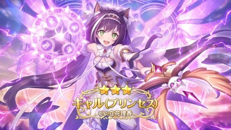 Превью Princess Festival c Кьяру Принцессой