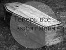 Личный фотоальбом Виктории Александровной