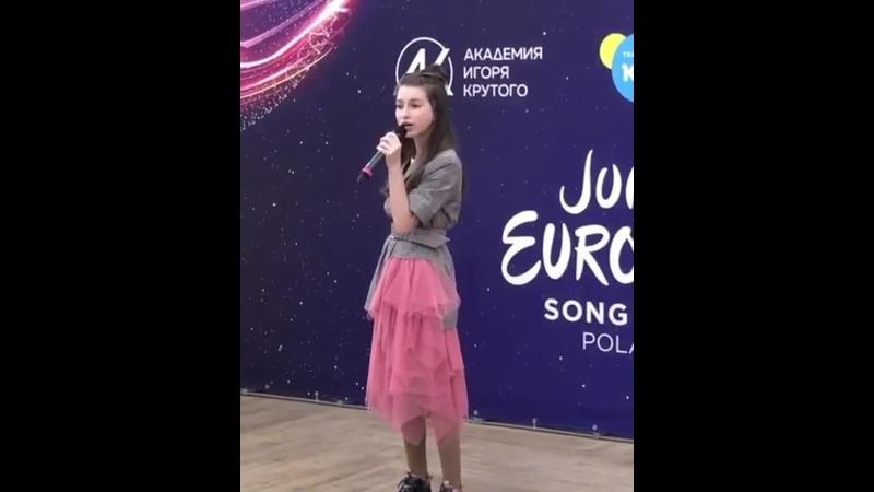 Полуфинал Евровидения (Дети), Алиса Ваева