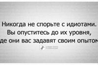 Анатолий Гери фото №39