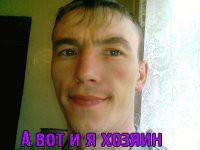 Моисеев Костик