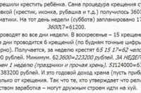 Vovan Baraev фото №39