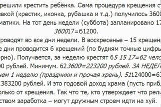 Vovan Baraev фотография #39