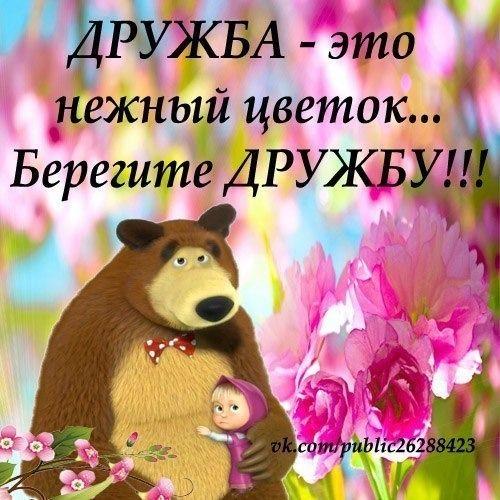 фото из альбома Дианы Дотдаевой №11