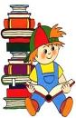 Фотоальбом Библиотеки Детской