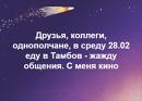Кудрявцев Денис   Москва   33