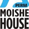 МойшеХаус Пермь - Еврейский молодежный центр