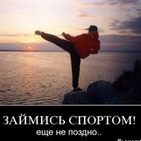 ИльдарСаитов