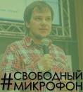 Фотоальбом Дениса Маркова