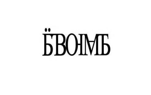фото из альбома Романа Королёва №3