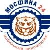 Мосшина24 Выездной мобильный шиномонтаж в Москве