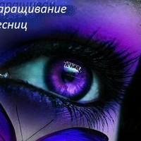 СветланаВилигурина