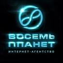 Персональный фотоальбом Юлии Вороновой