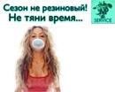 Фотоальбом Инны Кадяевой
