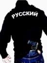 Фотоальбом Кирилла Новикова