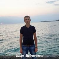 Игорь Мовчаненко фото №1