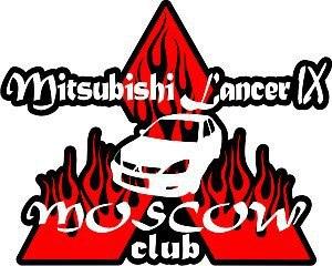 Мицубиси клуб в москве москва клубы ночные
