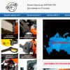 SelTop.ru: продажа запчастей для инструмента и с