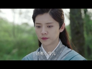 luhan @ 170508 fighter of the destiny