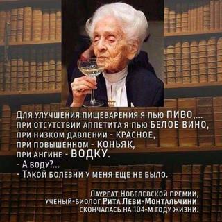 Сергей Матвеенко фотография #44