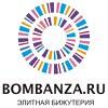 Элитная бижутерия интернет магазин Bombanza.ru