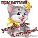 Фотоальбом Леонида Денщикова