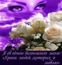 Личный фотоальбом Ольги Бординой
