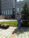 Папилина Инесса, Ачинск, Россия