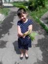 Фотоальбом Аленки Александровной