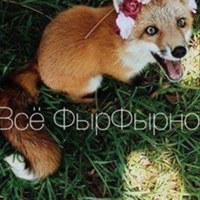 Фотография Людмилы Галагановой