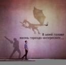 Фотоальбом Ивана Лосева